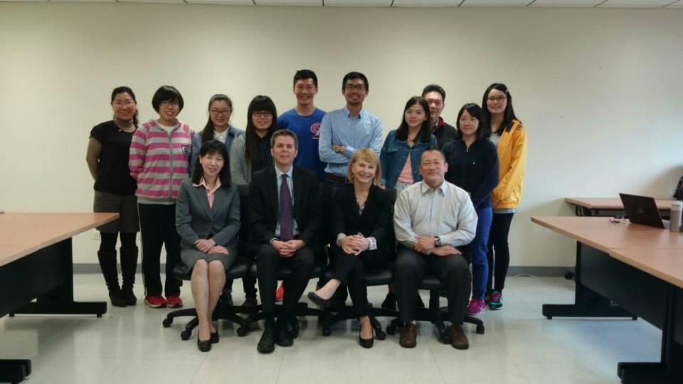 National Taiwan Sport University