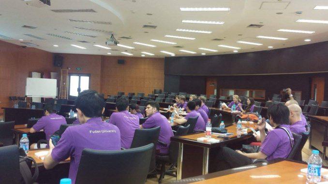 Fudan University lecture hall