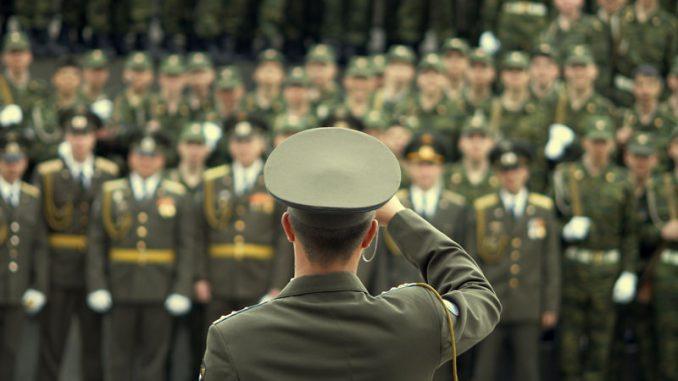 MBS Military Strategies