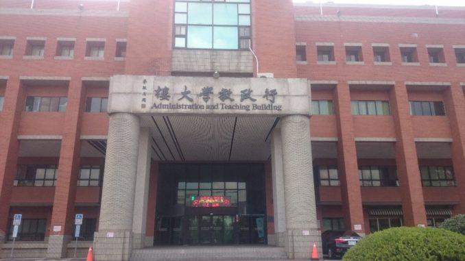 Semester Abroad NTSU